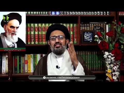 Rah Wa Maktab-e-Imam Khomeini Ajj Bhe Roshan Wa Zinda Hain | H.I Sadiq Raza Taqvi - Urdu