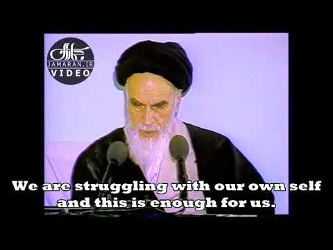 Imam Khomeini advice to clergy - Farsi Sub English