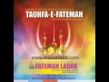 Female reciting manqabat - Allah Aik Hai - Fatemah Ladak - Urdu