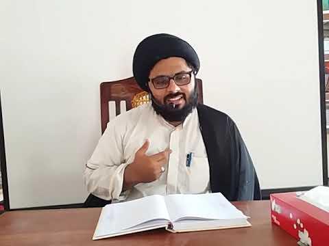 معارف زیارت عاشورا || Moulana syed Ahmed Ali naqvi - Urdu
