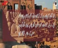 لفظ فرعون کیسے اور کب رکھا گیا   فرعون حکومت کب سے شروع ہوئی   Urdu