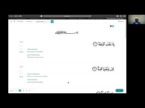[1] Tafseer Surah Waqia   H.I. Abid Hussain Beheshti   Urdu