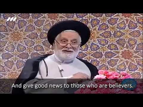 Qualities of a believer | Hujjatul Islam wal Muslimeen Sayyid Behishti | Farsi sub English