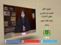 اخلاق | معاشرے کی اصلاح میں خواتین کا کردار (1) | Urdu