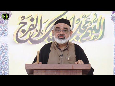 Current Affairs | حالات حاضرہ | H.I Syed Ali Murtaza Zaidi | 03 July 2020 - Urdu