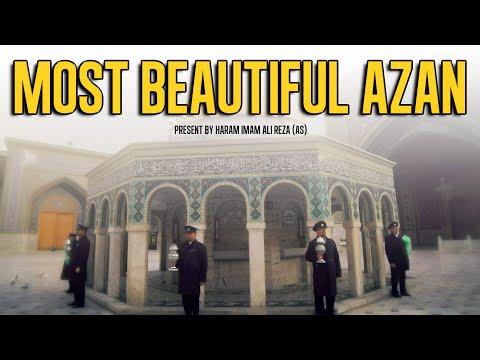 Most Beautiful Azan | Emotional Azan | Best Azan in the world