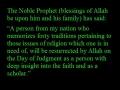 40 Ahadith about Imam Mahdi AJTF - Arabic English