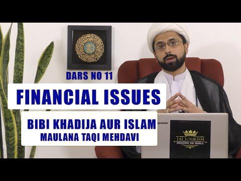 Ramzan Dars 2020   Islam Ka Moashi Nizaam Dars 11   Bibi Khadija Aur Islam   Maulana Taqi Mehadvi   Urdu
