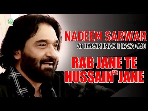 Rab Jane Te Hussain Jane | Nadeem Sarwar | @ Imam Reza Holy Shrine | Rawaq e Kausar | Manqabat 2020