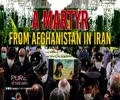 A Martyr From Afghanistan In Iran | Agha Alireza Panahian | English