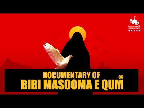Bibi Masooma Qum | Documentary | 1 Zilqad | Imam Reza Holy Shrine | Urdu