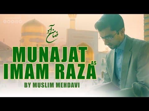 Munajat | Zamin e Ahoo Reza | Muslim Mehdavi | New Manqabat 2020 | Urdu