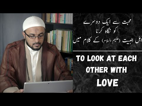 [6] Tarbiyat in the 21st Century - When A Husband & Wife LOOK Into Each Others Eyes - Urdu