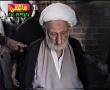 Ayatollah Taqi Behjat - meeting with people