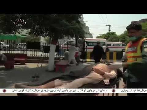 [05 Aug 2020] پاکستان میں کورونا کے مریضوں میں کمی کا سلسلہ جاری  - Urdu