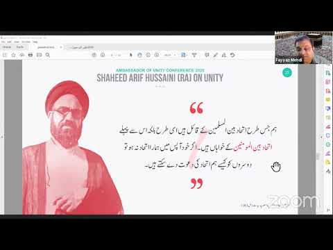[Speech] Br. Fayyaz | The Ambassador of Unity Conference | 32 Martyrdom Anniversary of Shaheed Arif | Urdu