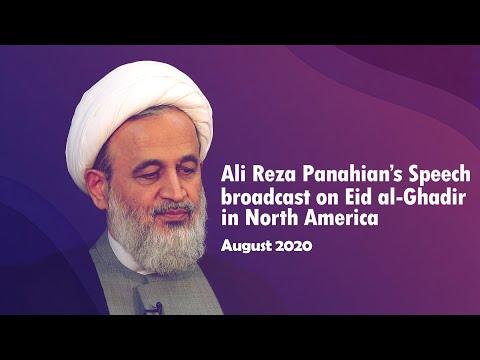 AliReza Panahian's Speech broadcast on Eid al-Ghadir in North America | August 2020 Farsi Sub English