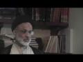 Moulana Askari - Ramadhan 2009 - Day 5 - Izfna - New Jersey - Urdu