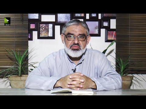 [Zavia | زاویہ] Current Affairs Analysis Program | H.I Ali Murtaza Zaidi | 12 August 2020 | Urdu