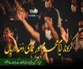 کرونا، ایّامِ محرم اور ہماری ذمّہ داریاں   امام خامنہ ای   Farsi Sub Urdu