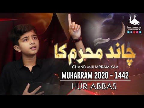 Nohay 2020 | Chand Muharram Ka | Hur Abbas Noha 2020 | Muharram 2020 | Aey Chand Muharram Ke