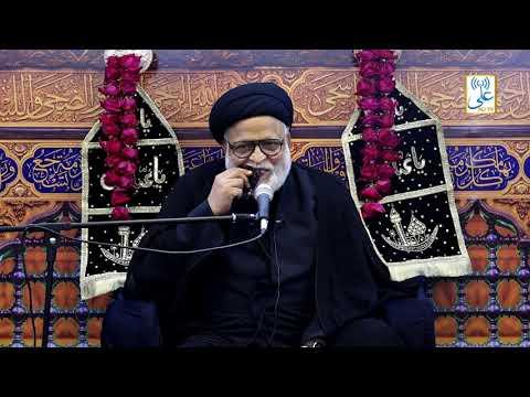 2nd Majlis | Maulana Safi Haider | Muharram 1442/2020 Urdu