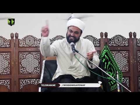 [01] Ashura Aur Intizar | حجۃ الاسلام مولانا محمد علی فضل | Urdu