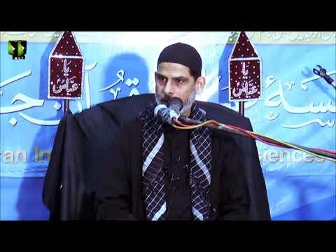 [1 Audio] Eshq -e- Aba Abdillah (as) Wa Rah-e-Nijaat   Moulana Mubashir Haider Zaid   Muharram 1442   Urdu