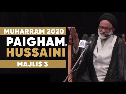 Majlis 3 | Topic: Ashura Wilayat aur Intezar | Maulana Qazi Askari | Muharram 1442/2020 Urdu