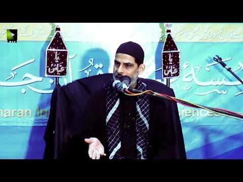 [2] Eshq -e- Aba Abdillah (as) Wa Rah-e-Nijaat   Moulana Mubashir Haider Zaid   Muharram 1442/2020