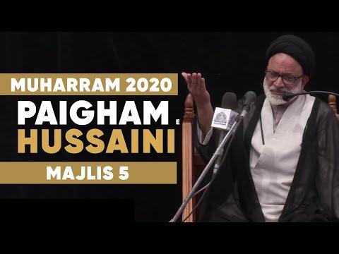 Majlis 5 | Ashura Wilayat aur Intezar | Maulana Qazi Askari |  Muharram 1442/2020 Urdu