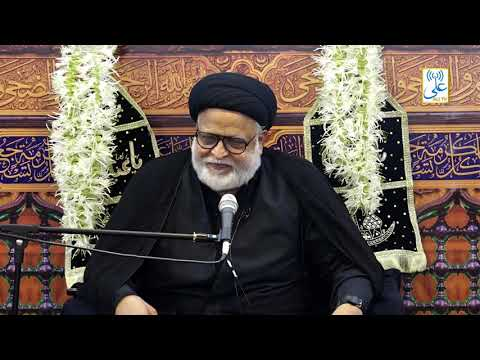 4th Majlis | Maulana Safi Haider | Muharram 142/2020 | Urdu