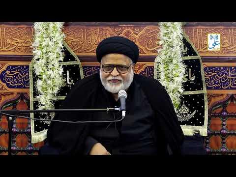 6th Majlis | Maulana Safi Haider | Muharram 1442/2020 Urdu