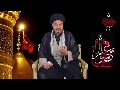 [Majlis 05] Ashorai Khudsazi - Ikhlaas | Moulana Haider Ali Jaffri | 1442-2020 - Qom - Urdu
