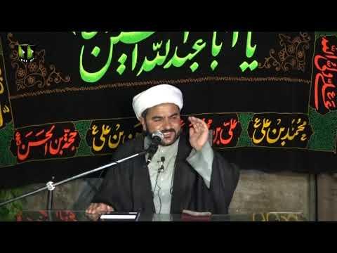 [03] Ibad ul Rehman Kay Ausaf Surah Furqan Ki Akhri Ayaat Ki Roshani Main  | حجۃ الاسلام مولانا محمد
