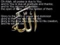 SHAB E QADR PRAYERS WITH ENGLISH SUB 1 of 2
