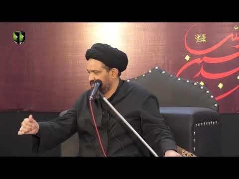 [05] Kamyabi Sirf Momin Kay Liye  | حجّۃ الاسلام مولانا السیّد جوادالموسوی | Urdu