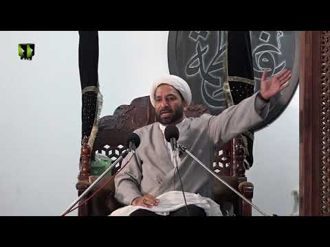 [05] Maqam e Ahl e Bait Quran o Sunnat Ki Roshani Main  | حجّۃ الاسلام مولانا شیخ سخاوت علی