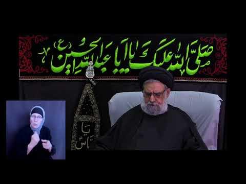 [07] Karbala & The Advent Of Al-Mahdi - Role of Women in the Struggle against Evil Maulana Syed Muhammad Rizvi - Eng