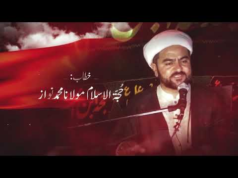 [06] Ibad ul Rehman Kay Ausaf Surah Furqan Ki Akhri Ayaat Ki Roshani Main  | حجّۃ الاسلام مولانا محم