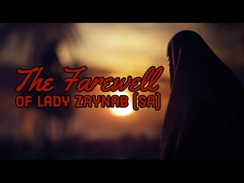 Clip| The Farewell of Lady Zaynab (sa) Farsi Sub English