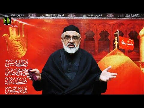 [10] Aazmaesh Or Aasaesh, Sirat e Ahlebait(as) Ke Roshni May | H.I Ali Murtaza Zaidi | Muharram 1442 | Urdu