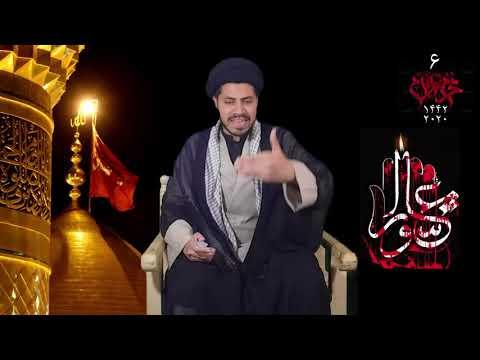 [Majlis 06] Ashorai Khudsazi - Wafa-e-Ahad | Moulana Haider Ali Jaffri | 1442-2020 - Qom - Urdu