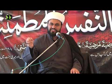 [09] Ashura Aur Intizar   حجّۃ الاسلام مولانا محمد علی فضل   Urdu