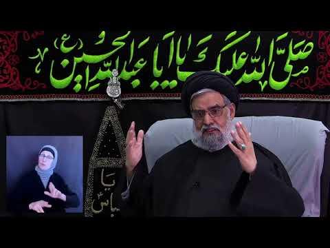 [09] Karbala & The Advent Of Al-Mahdi - The three stages of struggle Maulana Syed Muhammad Rizvi - Eng