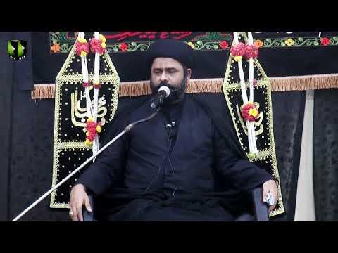 [2] Ramz -e- Baqa -e- Tashayyo | Moulana Syed Ali Afzaal Rizvi | Muharram 1442/2020 | Urdu