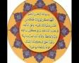 Agham Imam Zaman benyamin-Persian