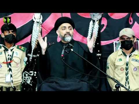 [Majlis -e- Aza]  Khitaab : H.I Syed Nusrat Abbas Bukhari | Muharram 1442/2020 | Urdu