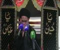 3rd Majlis 3rd Muharram 1442 Hijari 23rd Aug 2020 Topic:Mashiyat aur Hussain a.s I H.I Syed Aqeel-al-Gharavi-Urdu