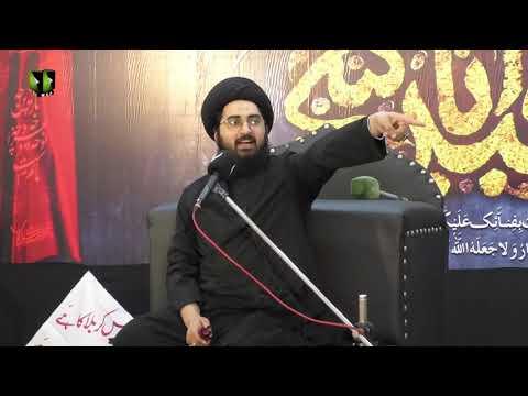 [02] Ilm ul Kitab Kay Hamil Kon? | حجّۃ الاسلام مولانا سیّد سبطین علی نقوی | Urdu